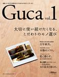 guca2007.jpg